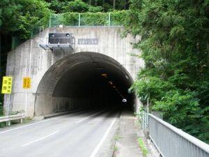 父母トンネル