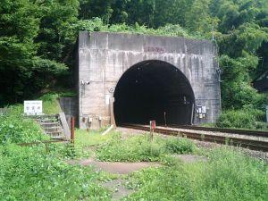 北陸トンネル