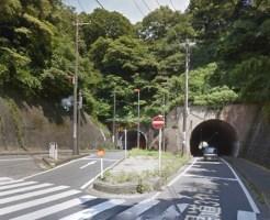 小坪トンネル-神奈川県逗子市小坪1丁目