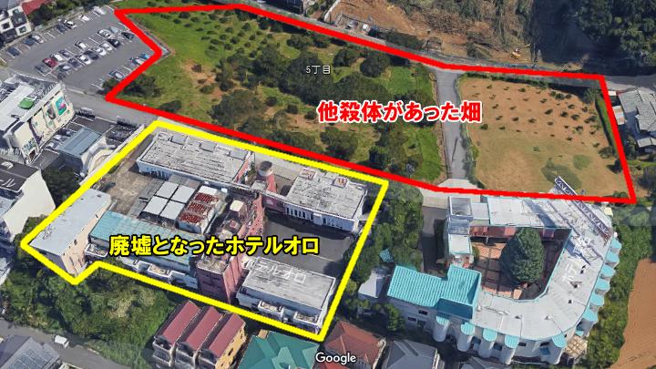 廃墟ホテルオロ&他殺体のあった畑(川崎インター)
