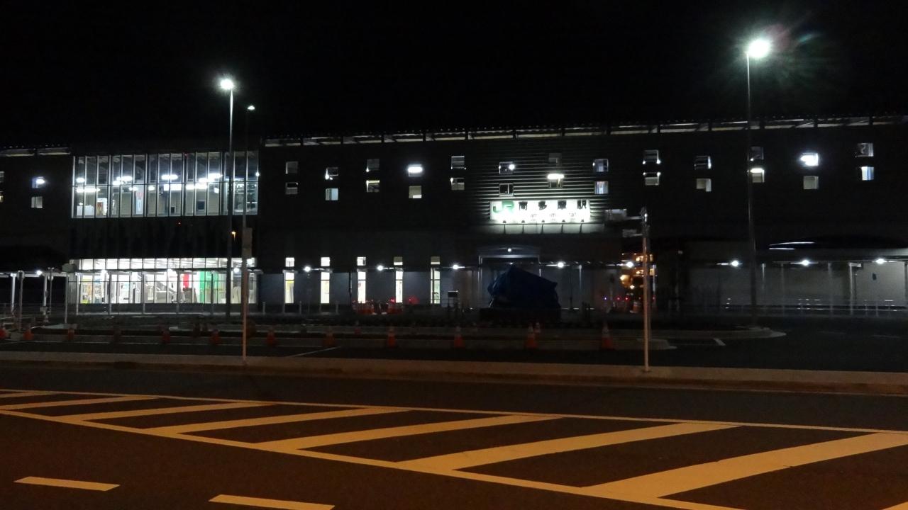 JR南武線・南多摩駅前ヤッターワン像
