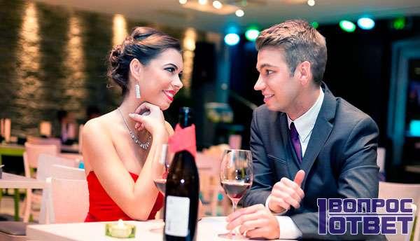 gift vid första anblicken matchmaking