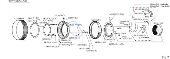 WTB Nikon Lens Parts, 17-35mm f2.8, Aperture Spring, Etc