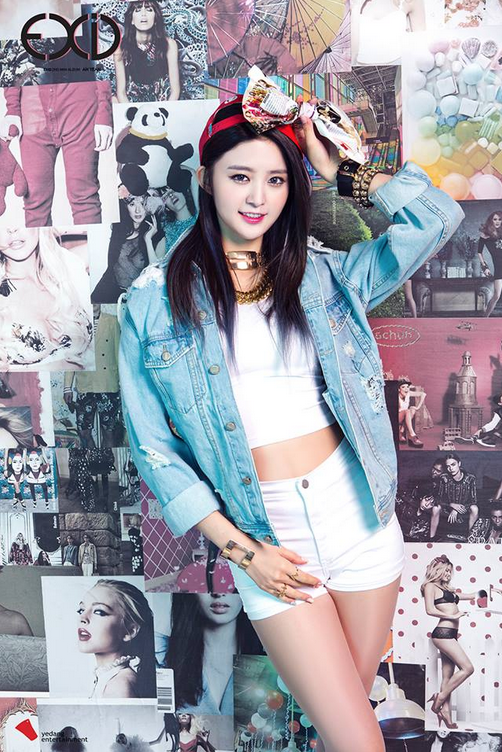 Hd Girl Highlights Wallpaper Exid Exposes What S Behind The Censorship Blur In Ah Yeah
