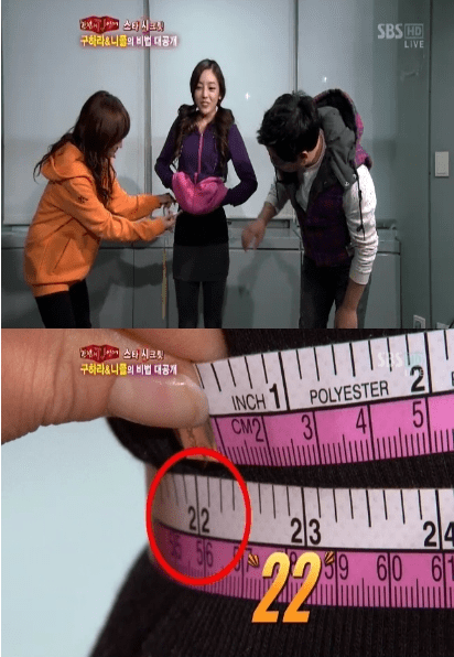 KARAs Goo Hara Reveals Secret to her 22 Inch Waist  Soompi