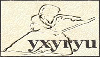 yxyryu aikido