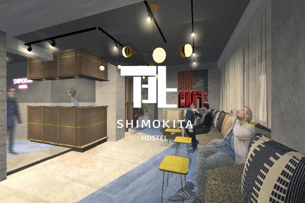 下北沢初のホステル「SHIMOKITA HOSTEL」が、4月3日(火)にオープン