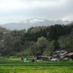 日本百名山「安達太良山」(あだたら高原スキー場よりくろがね小屋周遊)