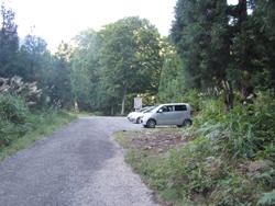 旭原登山口駐車場