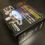 SOTO「マイクロレギュレーターストーブ ウインドマスター SOD-310」について(概要)