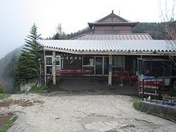 山頂成就駅