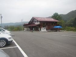 ほうの木平駐車場