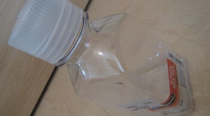 ナルゲン「細口角透明ボトル 250ml」について(概要)