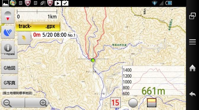 スマートフォン登山用GPS化計画(自作ログを地図ロイドに表示させる方法)