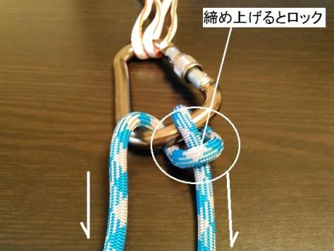 line-124