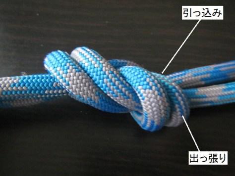 line-59
