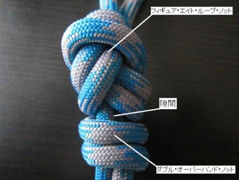 line-61