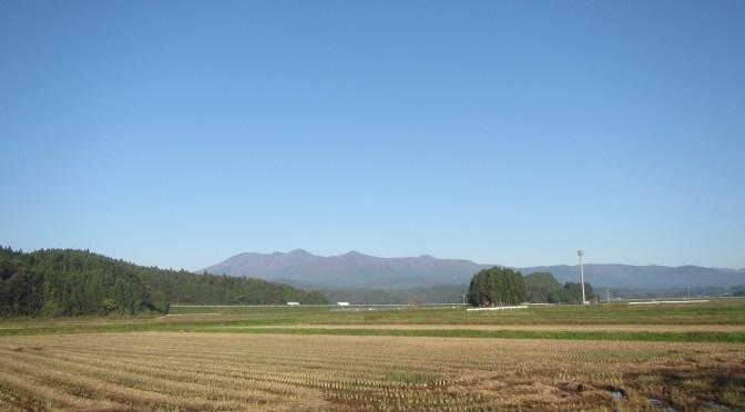 日本三百名山「高原山」(大間々駐車場より釈迦ヶ岳ピストン)