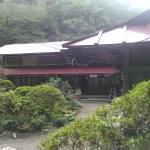 「赤滝鉱泉」体験記