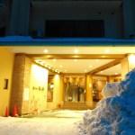 湯檜曽温泉「ホテル湯の陣」体験記