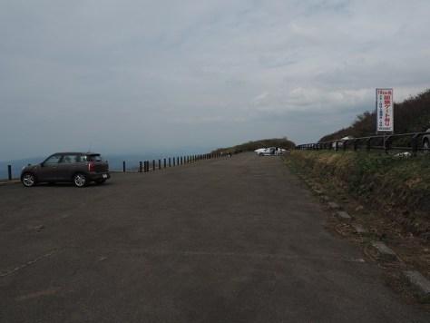 鉾立登山者用駐車場