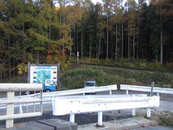 大石峠登山口駐車場