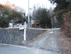 武監登山道入口