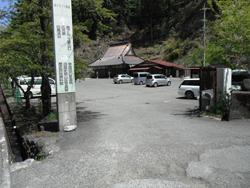 奈良田の湯温泉「女帝の湯」