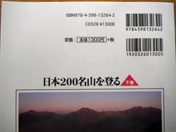 DSCF0470.jpg