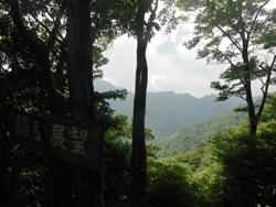 鋸岳展望台