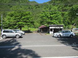 田代無料駐車場