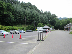 大清水駐車場
