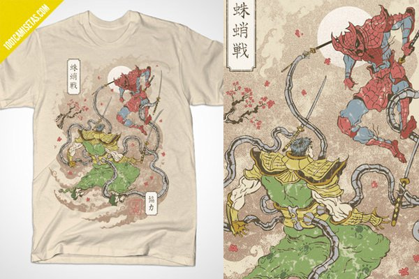 Camiseta spiderman samurai