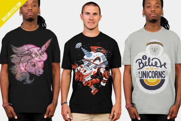 Camisetas divertidas unicornios