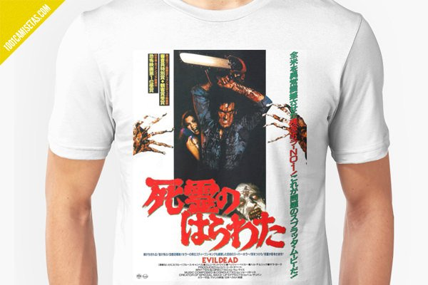 Camiseta evil dead bruce campbell