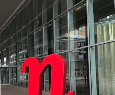 Nhow Hotel Rotterdam Eingang