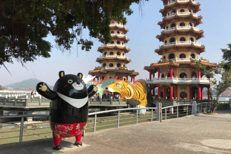 Dragon Tiger Tower Kaohsiung Taiwan