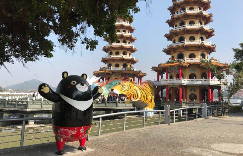 Das erste Mal in Kaohsiung Taiwan