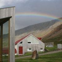 Unterkünfte in den entlegensten Orten Islands