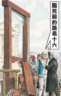 美國國舅的故事 by 閻驊 2011年7月作品