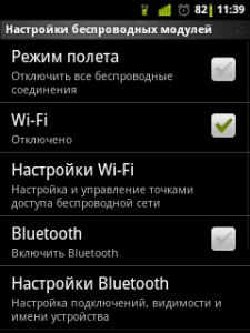 android 2.3.1