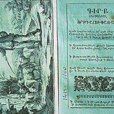 Uma constituição por uma Armênia livre foi preparada na Índia na década de 1770
