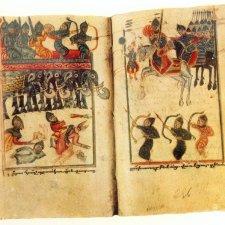 A batalha de Avarayr aconteceu no dia 26 de Maio de 451 dC