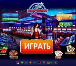 онлайн казино сайты игровых