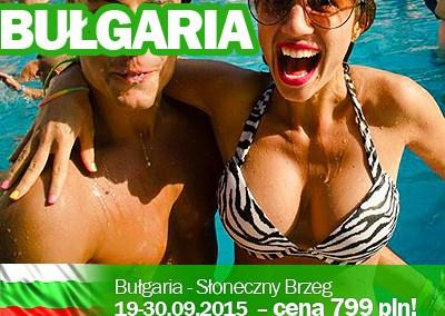 Bułgaria we wrześniu – ostre pożegnanie z wakacjami