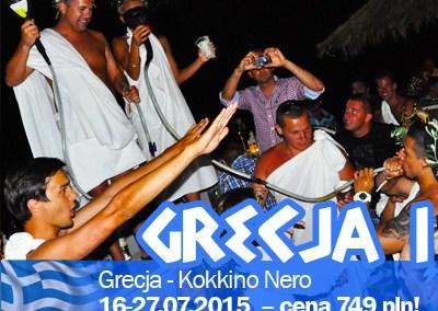 Obóz w Grecji I – Kokkino Nero – cenzury zero