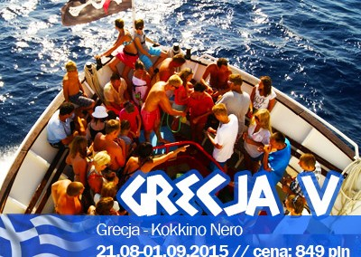 Studencka impreza w Grecji V