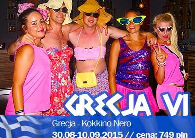 Grecja we wrześniu – impreza u Zeusa