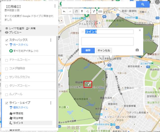 my-map-10-13