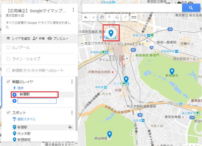 my-map-11-8